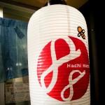 串揚げ 88 HachiHachi