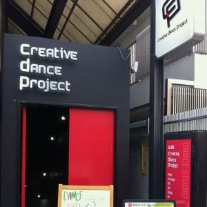 Creative Dance Project【ダンススタジオ】