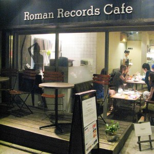 Roman Records Cafe(学芸大学) ☆