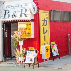 ビストロ東京B&R