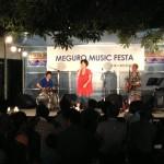 目黒ミュージックフェスタ