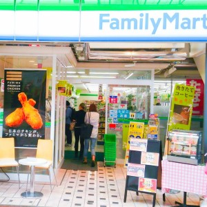 ファミリーマートパルム店