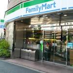 Family Mart西五反田7丁目店