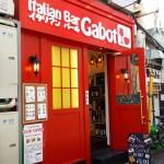 Italian Bar Gabot