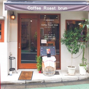 Coffe Roast Brun(武蔵小山)