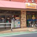 スキップキッズ武蔵小山店