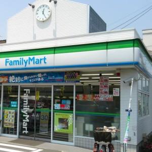 ファミリーマート荏原1丁目店