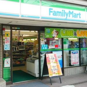 ファミリーマート小山3丁目店