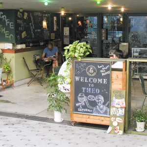 cafe THEO
