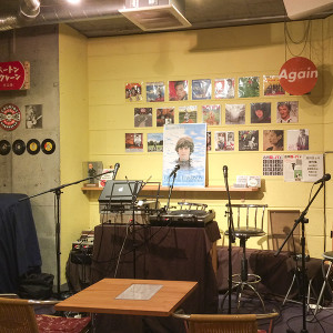 Live Cafe Again