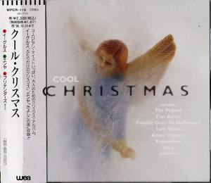 「クール・クリスマス」V.A.