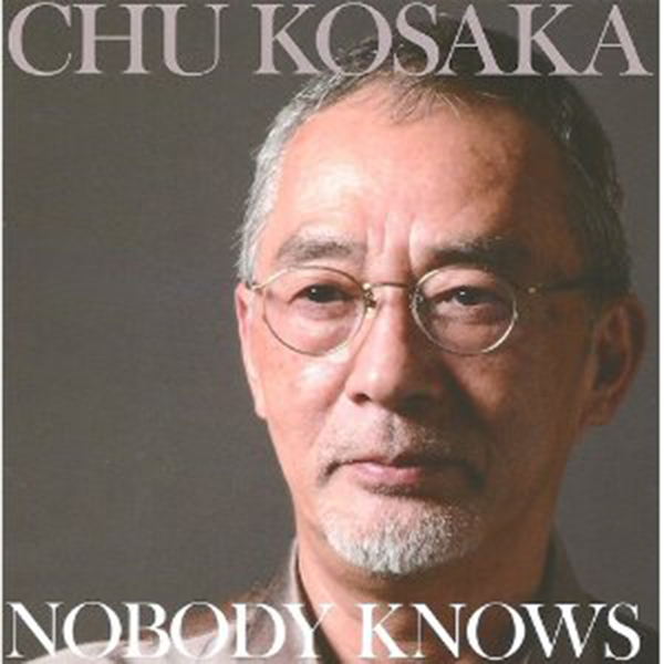 小坂忠 「NOBODY KNOWS」