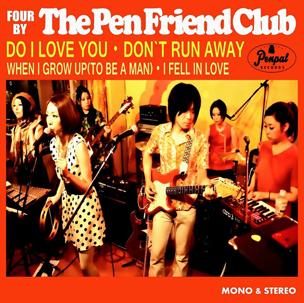 The Pen Friend Club「four The Pen Friend Club」