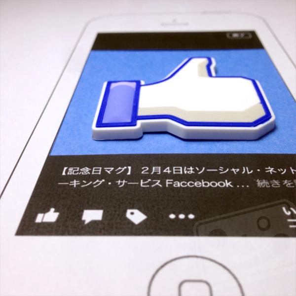 20140204Facebook開始600