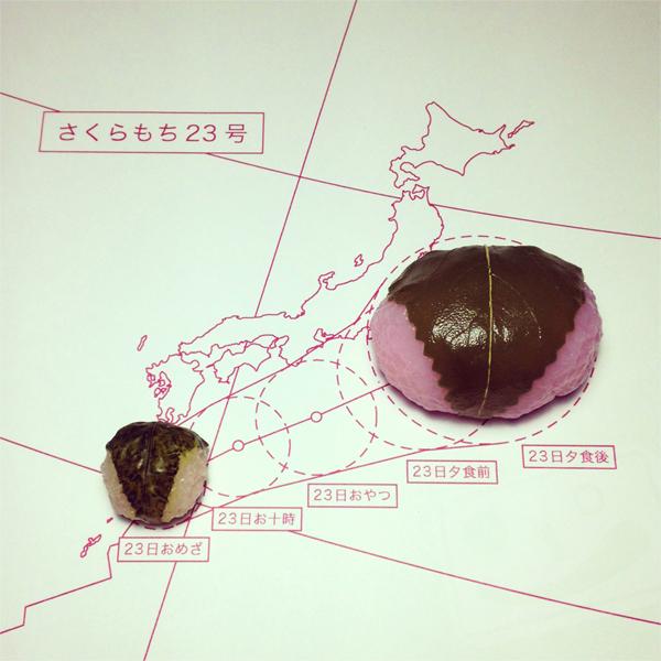 20140323桜前線600