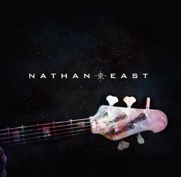 ネイザン・イースト『NATHAN EAST』