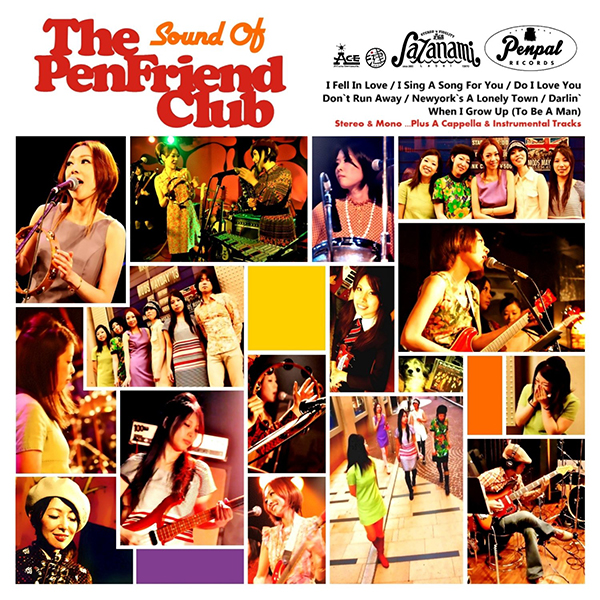 The Pen Friend Club『Sound Of The Pen Friend Club』