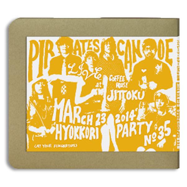 <ひょっこりパーティー>第35弾 実況録音盤2枚組CDR