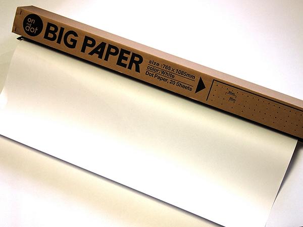 マルアイ「BIG PAPER 20枚巻」