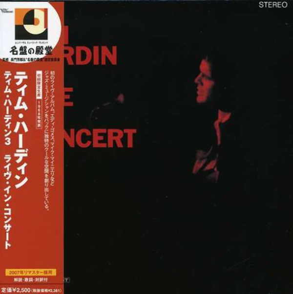 『ティム・ハーディン3 ライヴ・イン・コンサート』