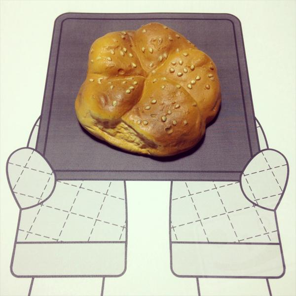 20140603くるみパン600
