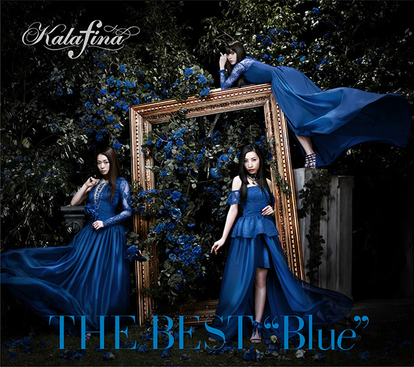 Kalafina「THE BEST (Blue)」(初回生産限定盤)SECL15321533