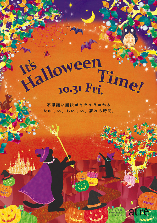 14at_HalloweenB1(最終)