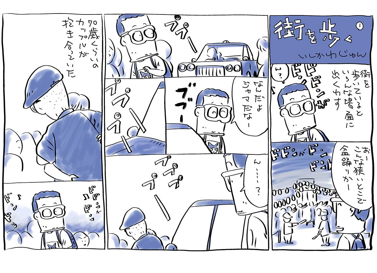 machi_01_RS