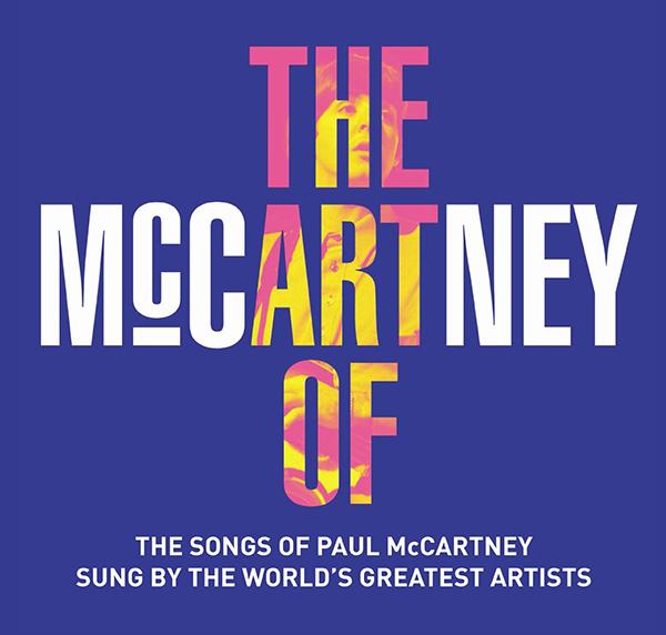 『ザ・アート・オブ・マッカートニー~ポールへ捧ぐ』