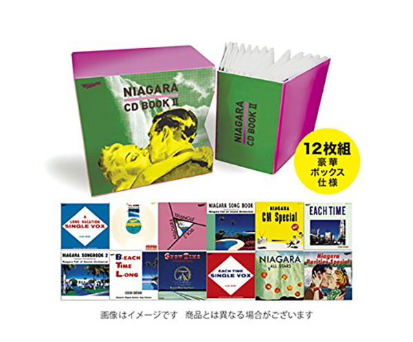大滝詠一『NIAGARA CD BOOK Ⅱ』