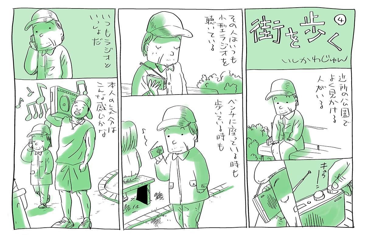 machi_04_RS