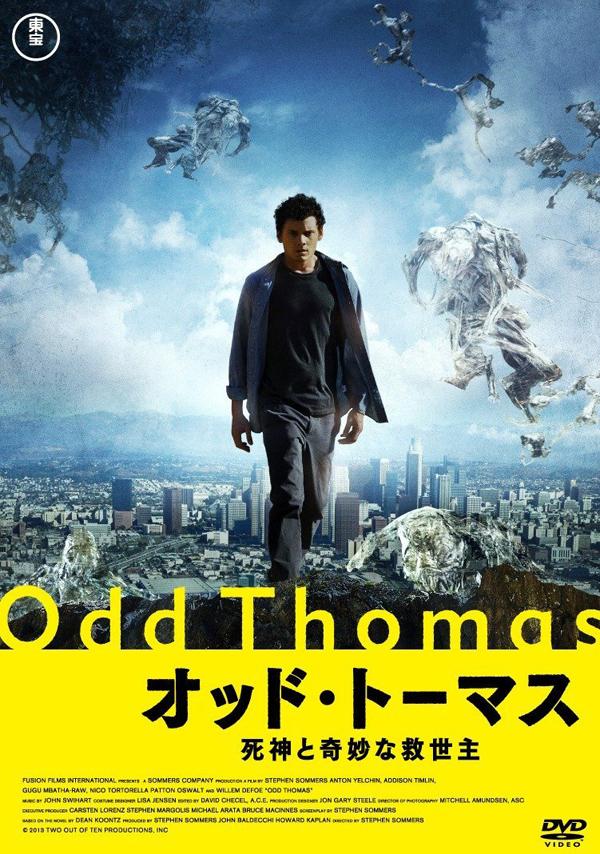 oddtomas