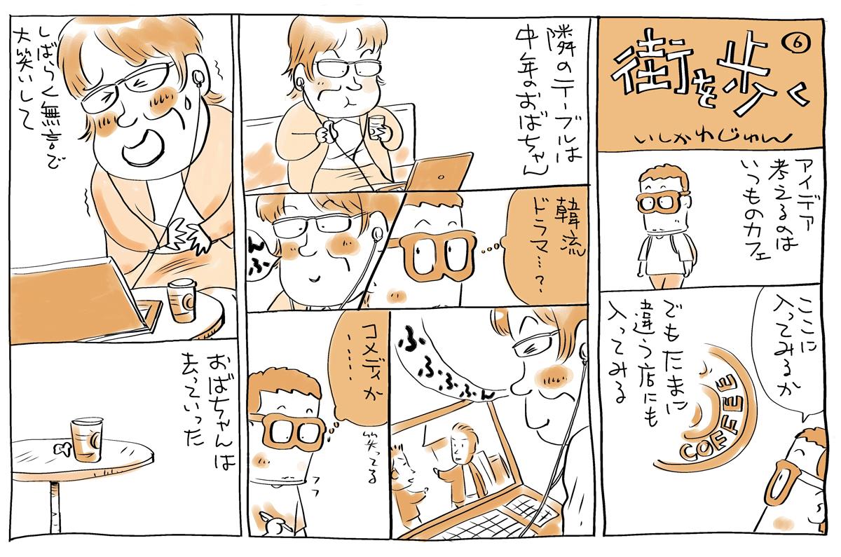machi_06_RS